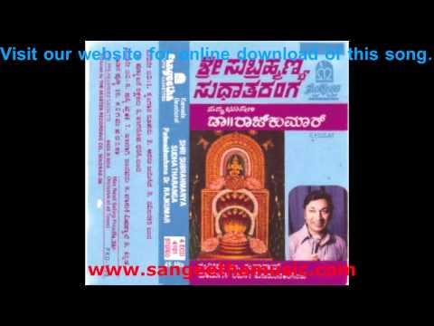 Sri Subrahmanya Sudha Tharanga - Aaranu Jayaside
