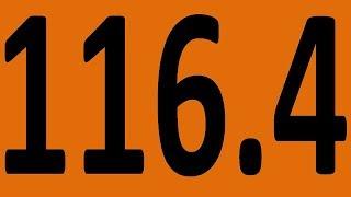 КОНТРОЛЬНАЯ 68 АНГЛИЙСКИЙ ЯЗЫК ДО АВТОМАТИЗМА УРОК 116 4 Уроки английского языка