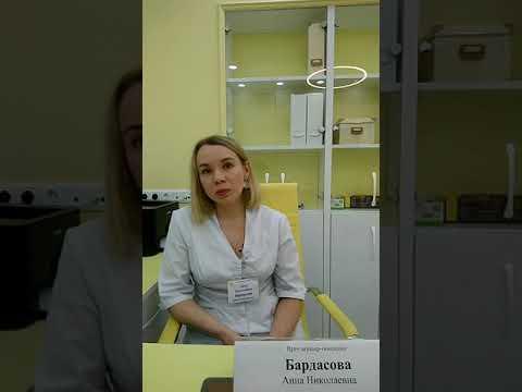 """""""Патологии беременности. Беременность после ВРТ""""."""