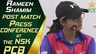 Rameen Shamim post match press conference at the NSK | PCB