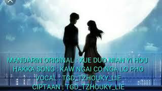 Download HAKKA SONG : KAW NGAI CO NGA LO PHO