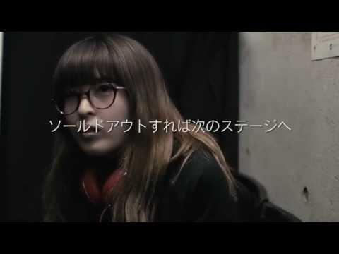 LUI◇FRONTiC◆松隈JAPAN  /  「瑠璃色の名前抱いて」Music Video