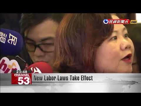 New Labor Laws Take Effect
