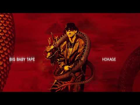 Big Baby Tape - Hokage | Official Audio