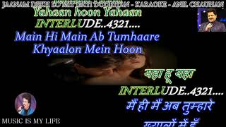 Jaanam Dekh Lo Karaoke With Lyrics Eng. & हिंदी