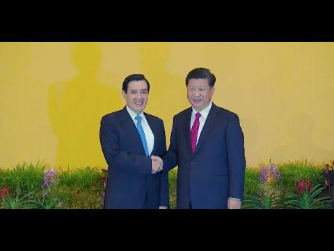Xi Jinping, Ma Ying-jeou in Historic Meeting