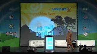 light allahu allah nasheed by asim khan