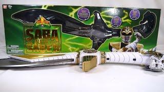 Legacy Saba the Talking Tiger Saber $99.99 from Toys R Us --- Blog ...