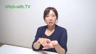 ボディメンタルセラピスト。 日本免疫カウンセリング協会所属。 fb http...