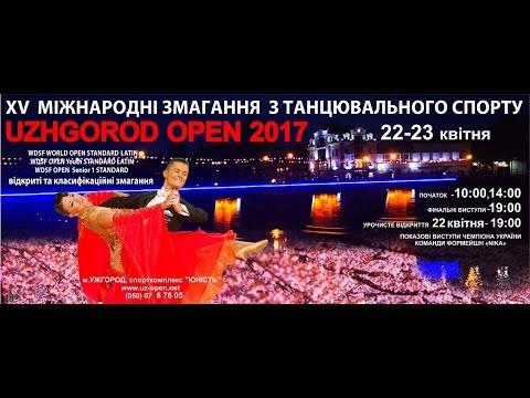 LIVE| UZHGOROD OPEN 2017| DAY 1| PART 2