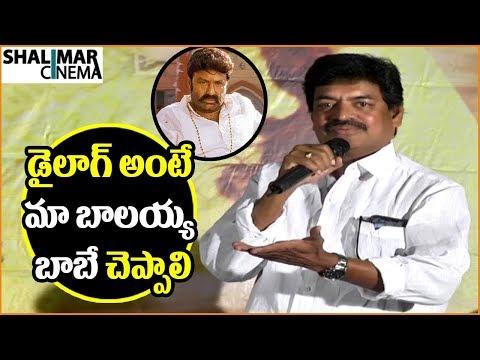 Shivaji Raja Speech At Jai Simha Movie...