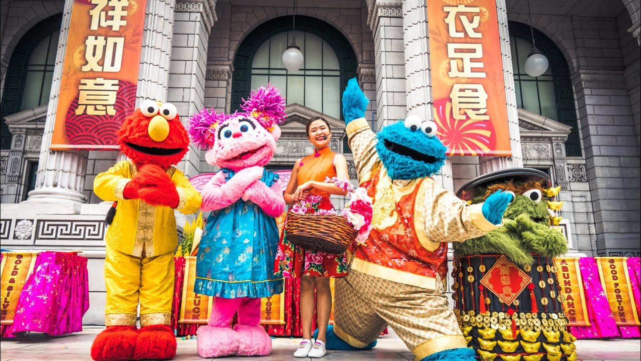 Monster Lo Hei: A Sesame Street Chinese New Year Show!