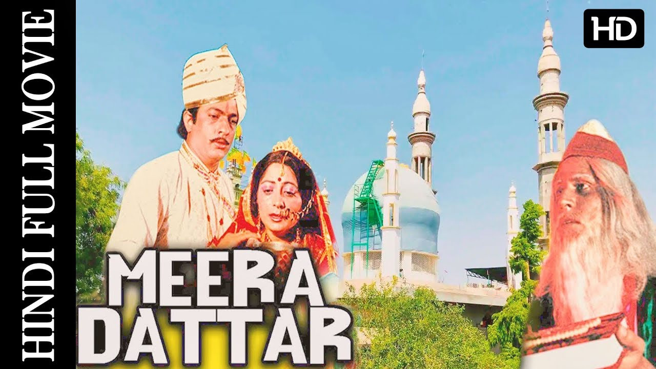 Meera Daatar 1999 - मीरा  दातर  - Hindi Full Movie -  Majid Khan, Sulakshana Khatri