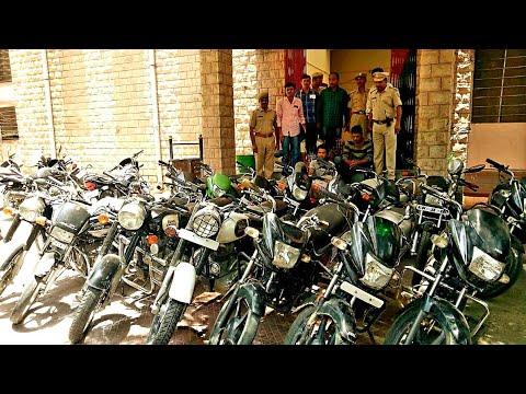 बाड़मेर। 18 बाइक,4 चोर, कोतवाली पुलिस ने किया बड़ा खुलासा,और भी बाइक आने की सभावना
