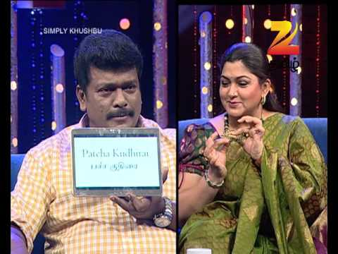 Simply Kushboo - Tamil Talk Show - Episode 15 - Zee Tamil TV Serial - Webisode
