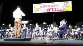 九龍塘宣道小學中管樂團~九龍城區青少年音樂演奏全:Class