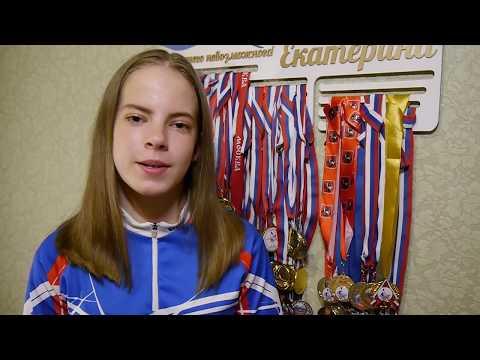 Екатерина Косульникова, гребной слалом, Рязань. Заправляем в спорте