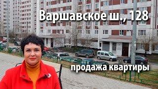 видео Новостроки у метро Третьяковская в Москве, квартиры от застройщика