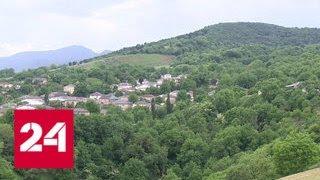 Смотреть видео Драма со счастливым финалом: в горах Дагестана нашли двух потерявшихся детей - Россия 24 онлайн