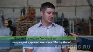 ЛМЗ МашСталь. Обзор литейного завода в России.