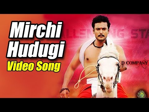 Mirchi Hudugi full song In HD | Brindavana Movie | Darshan, Karthika Nair, Saikumar. Travel Video
