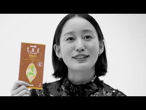 平野紗季子/明治 ザ・チョコレートWEB動画+メイキング
