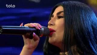Aryana Sayeed - Gham To Yadgari Manda Bar Man  /  آریانا سعید - غم تو یادگاری مانده برمن