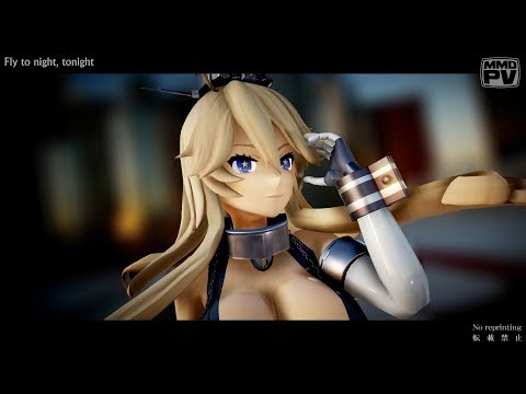 [MMD KanColle / Ray-MMD] Fly to night, tonight (IOWA / 艦これ サイキョー式アイオワ) [2160p(4K)][60fps]