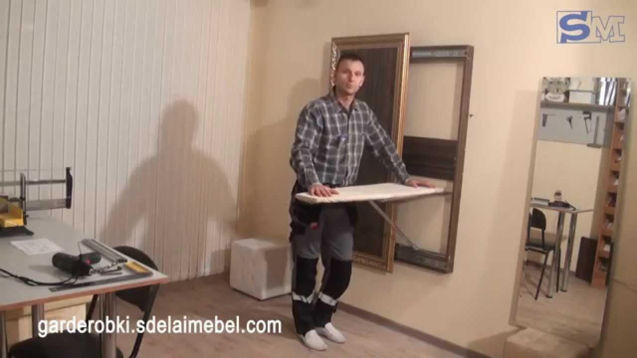 Трюмо, зеркала, зеркало в раме, зеркальные надстройки. Купить трюмо с зеркалом недорого в казани. Купить зеркало настенное в казани. Интернет магазин мебели