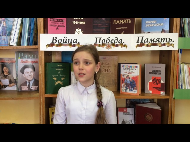 Изображение предпросмотра прочтения – ЕкатеринаСубботина читает произведение «Странный дуэт» Н.А.Бондаревой-Болдык