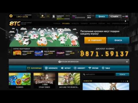 Видео Обзор онлайн казино франк