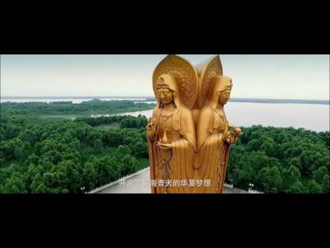 Jining Tourism Promotional Film!