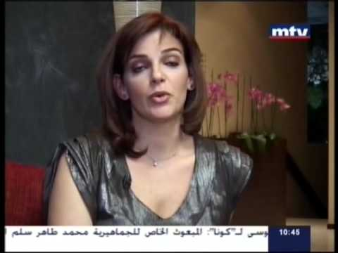 G Spa Beirut (Part1).wmv
