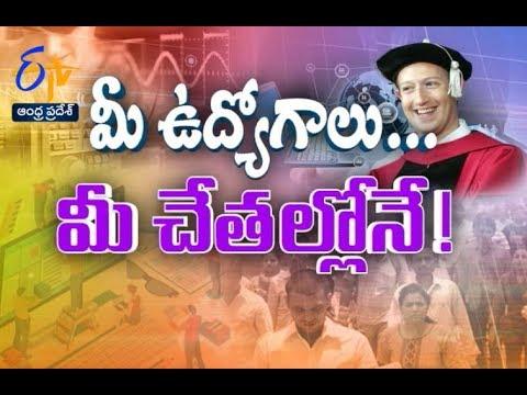 Pratidwani | 27th May 2017  | Full Episode | ETV Andhra Pradesh