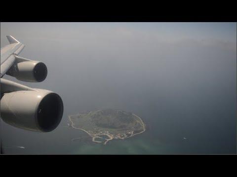 Korean Air | Seoul - Gimpo to Jeju | Business Class | Boeing 747-400 | Full Flight | MJT Global