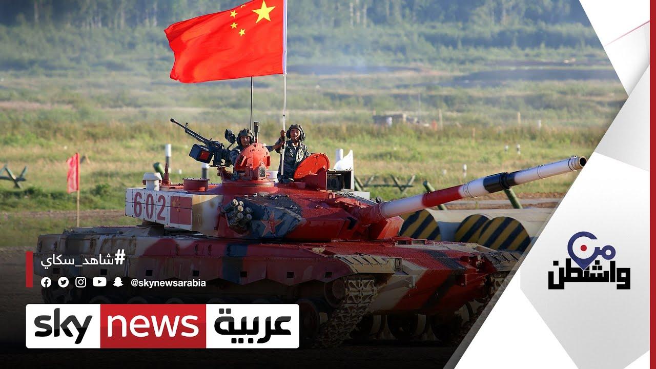 حلف ناتو يوجه بوصلته لمواجهة التنين الصيني| #من_واشنطن  - نشر قبل 2 ساعة