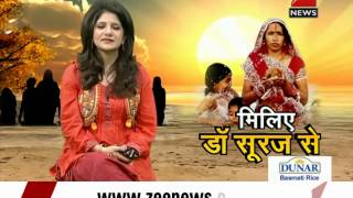 All about Chhath puja