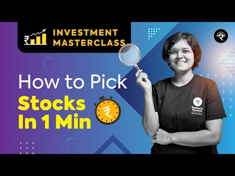 How to pick stocks under 1 min?   Investment Masterclass