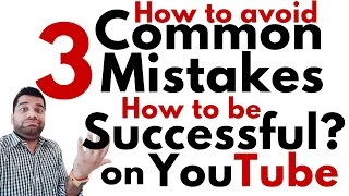 avoid 3 common mistakes   real tips for real success on youtube