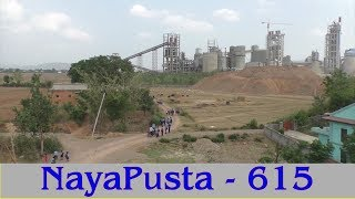 Kids suffer from Pollution of cement industry | Digital Learning of Mathematics | NayaPusta - 615