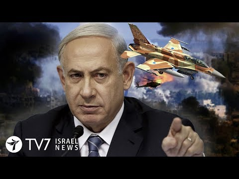 Israel and Iran stress military resolve amid exchange of threats - TV7 Israel News 14.03.19