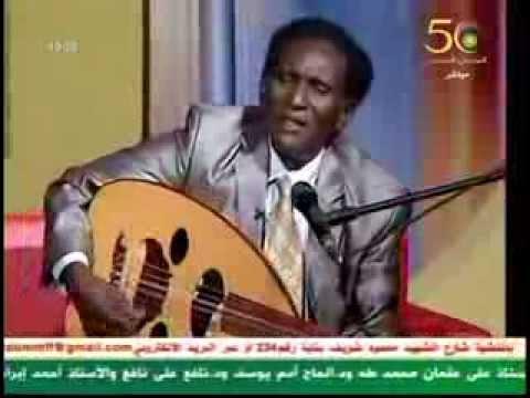 ناعس الاجفان كلمات محمد بشير عتيق غناء عثمان الاطرش thumbnail