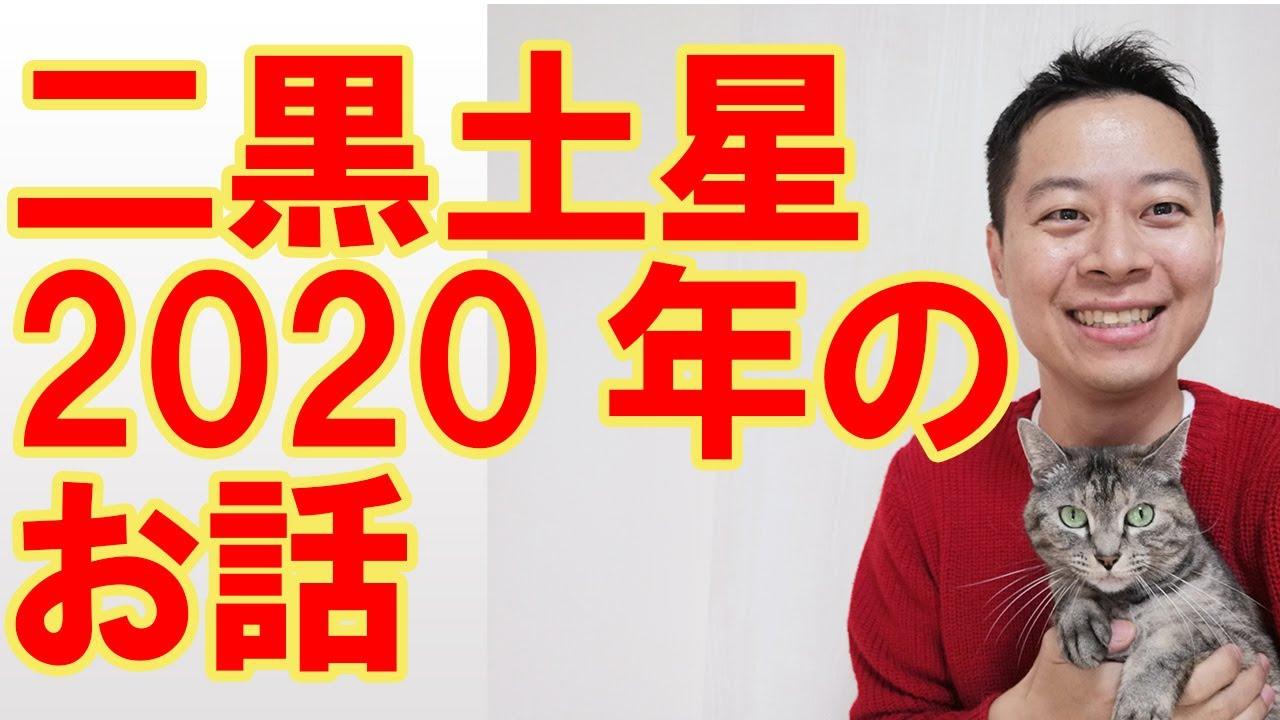 生まれ 昭和 何 歳 46 年