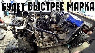 Z6 ПЕРЕНОС ПЕДАЛЕЙ И РУЛЯ.ГАЗЕЛЬ 2jz и Dodge Caliber