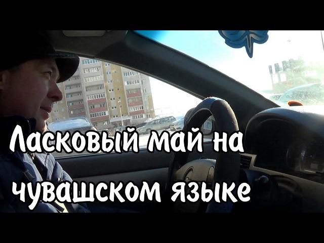 Приколы на чувашском языке картинки, герои открытки мусульманские