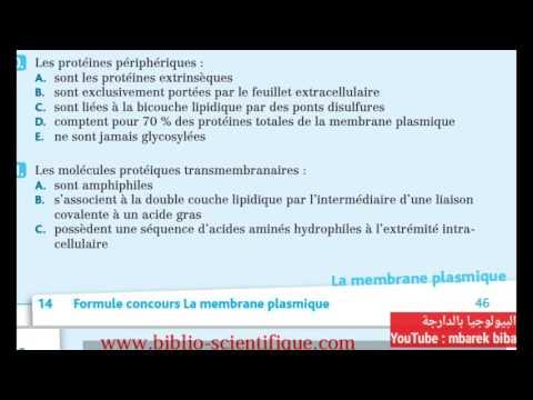 QCM biologie cellulaire 😄 البيولوجيا بالدارجة