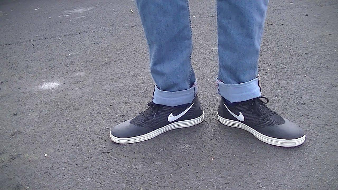 Nike SB Lunar OneShot (Black/Ivory)