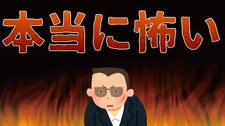 最凶のヤクザ、恐ろしい追い込み【最凶の若頭シリーズ】