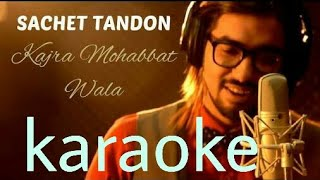 kajra mohabbat wala karaoke with lyrics new version
