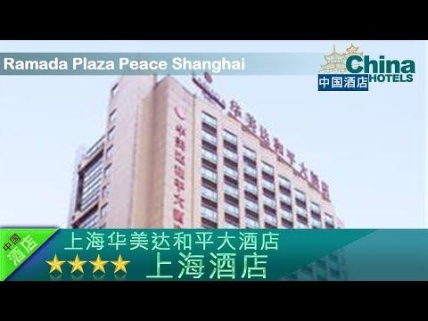 Ramada Plaza Peace Shanghai - Shanghai Hotels, China